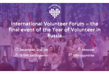 Mezinárodní fórum dobrovolníků v Moskvě