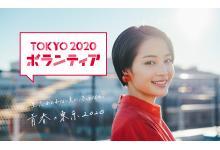 Novinky z příprav olympijských a paralympijských her v Tokiu